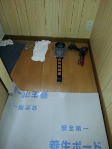 既存トイレの配水位置を確認